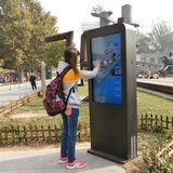 46 inch, outdoor lcd, advertising lcd screen, advertising lcd monitor