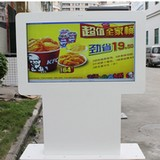 Outdoor lcd displays, 55inch outdoor lcd, outdoor lcd, Outdoor lcd displays